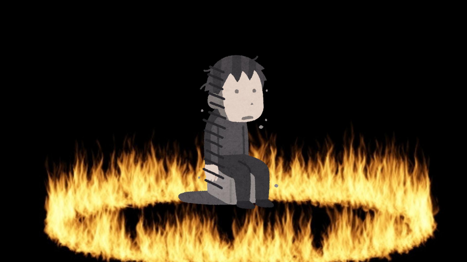 燃え尽き症候群,バーンアウト